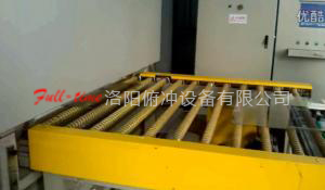 Continuous Bent Glass Tempering Furnace