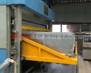 Continuous thermal Bending Furnace