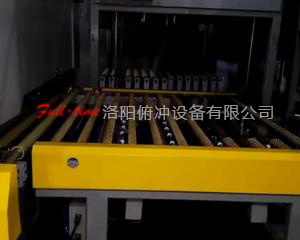 Unequal Bent Glass Tempering Furnace